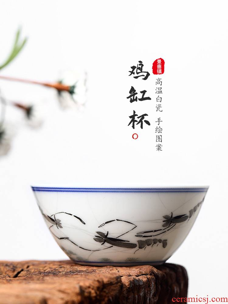 Jingdezhen porcelain master cup single cup white porcelain cup pure manual sample tea cup kung fu chicken cylinder hand - made ceramic cup type