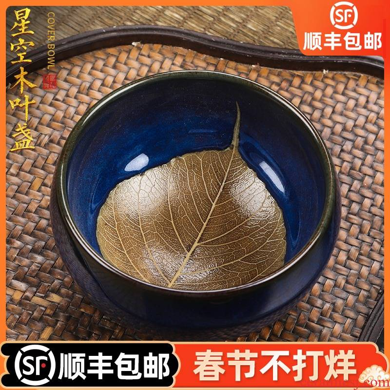 The Master artisan fairy Lin Zongfu konoha light from the lamp that ceramic tea Master cup single cup sample tea cup