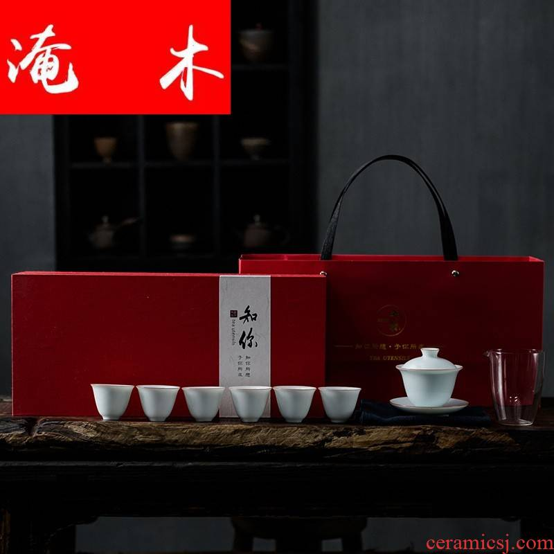 Submerged wood jingdezhen manual mud celadon jade tureen tea set tea gift box gift of a complete set of LOGO