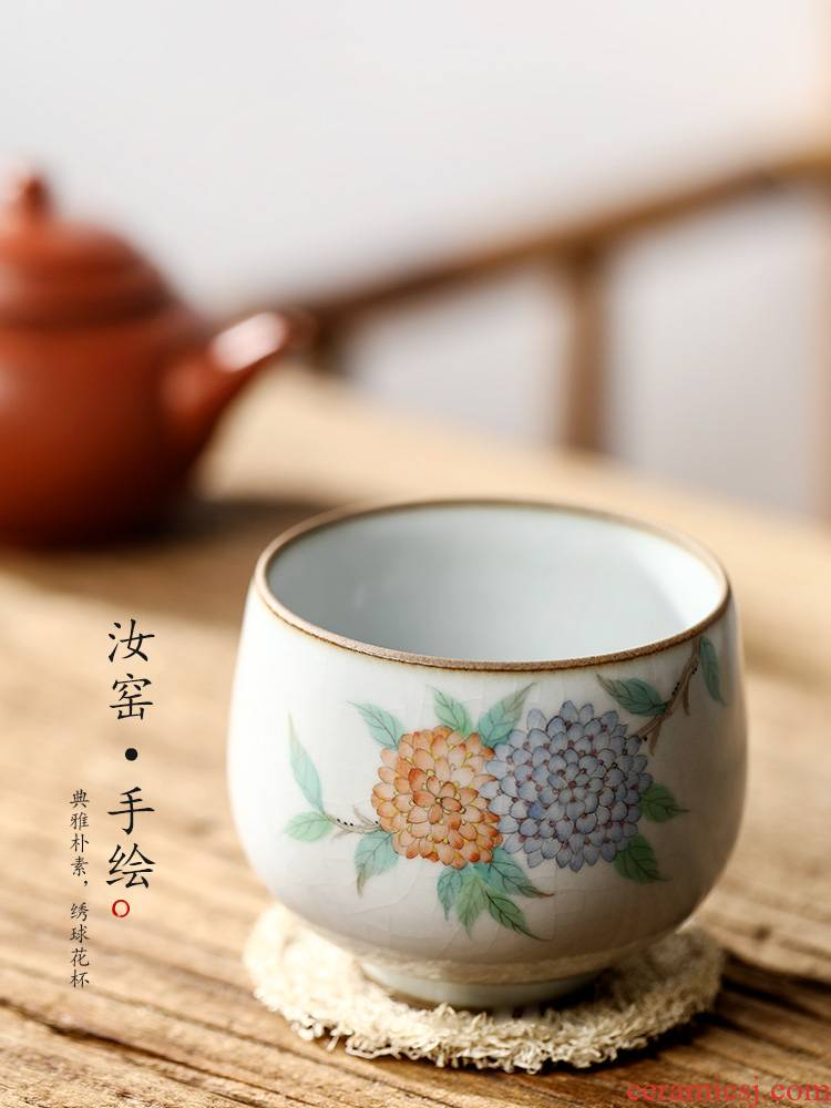 Your up master kung fu tea cup single CPU jingdezhen checking sample tea cup single ceramic hand - made hydrangeas cup