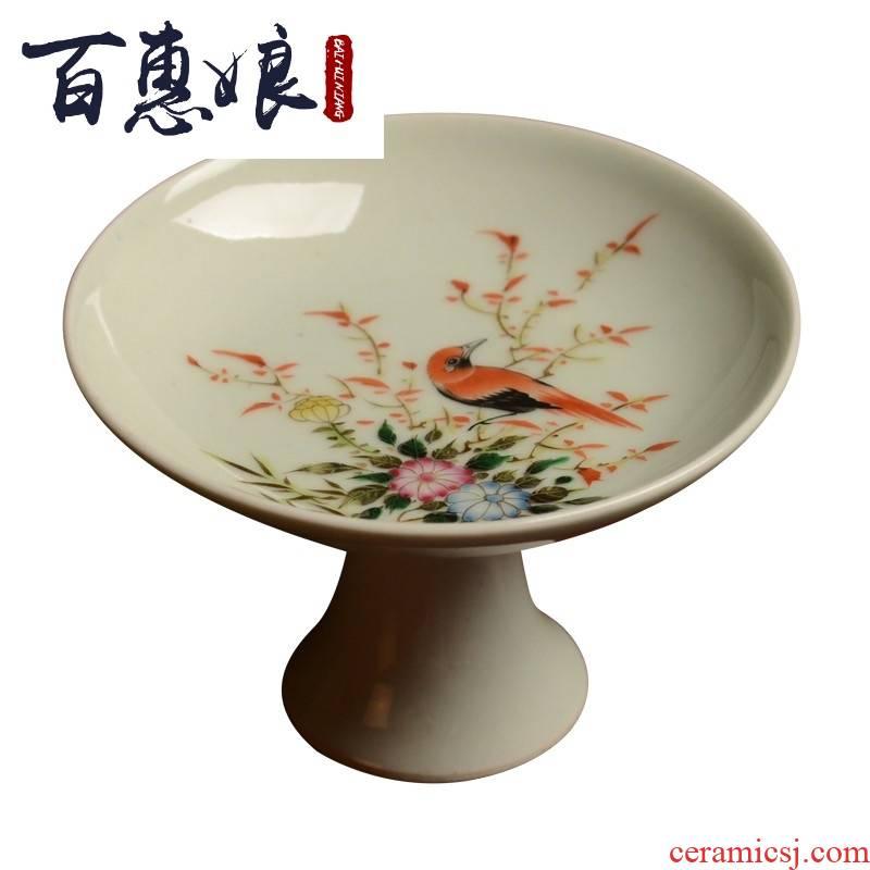 (niang small jingdezhen ceramic hand - made antique porcelain famille rose tea saucer tall foot enjoy tea saucer