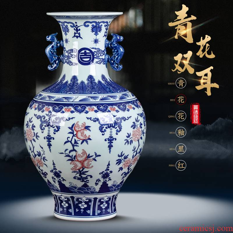 Jingdezhen ceramics antique blue and white porcelain vases, flower arrangement large sitting room of Chinese style restoring ancient ways is the home furnishing articles