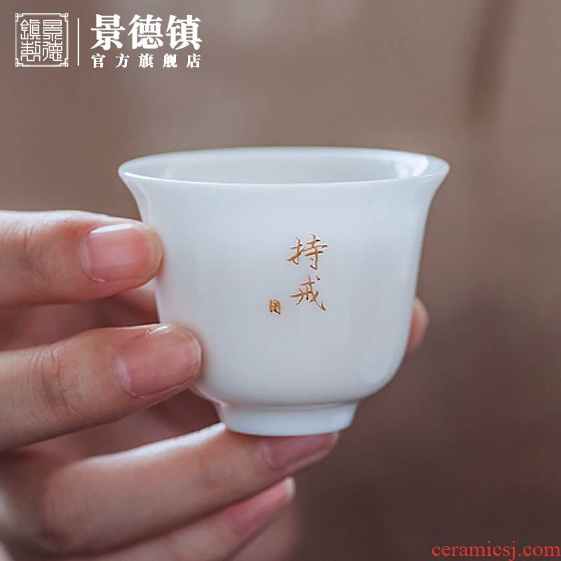 Jingdezhen flagship store ceramic cups gold home owner manual tea cup single kung fu tea set can be customized