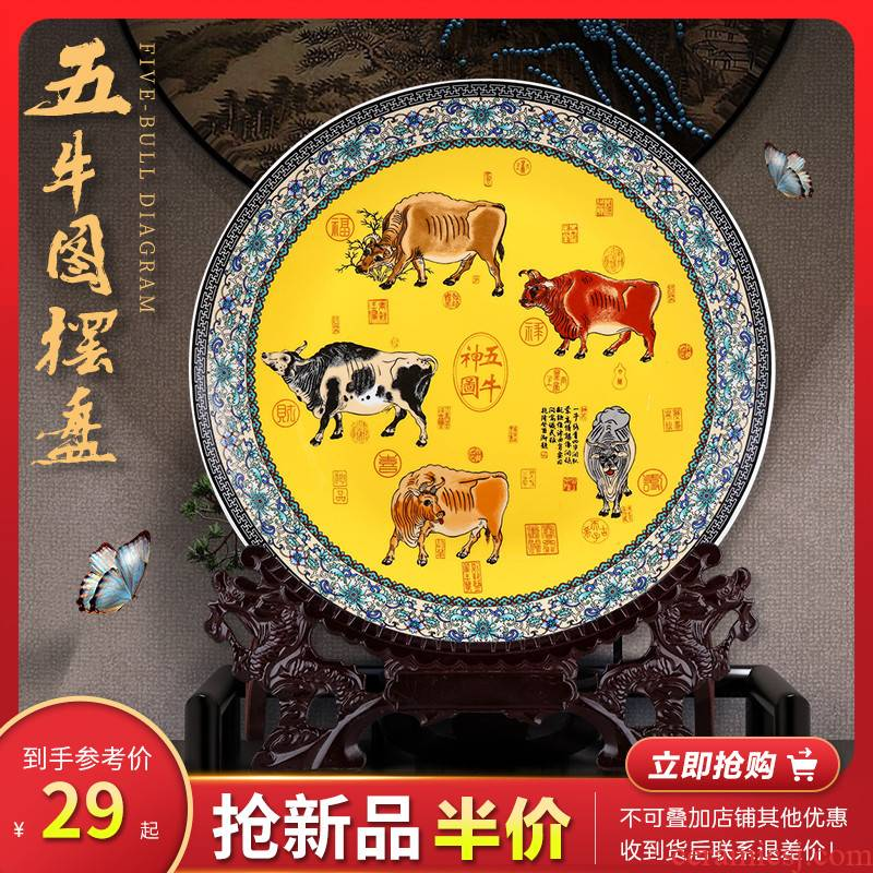 Five NiuTu jingdezhen ceramics decoration hanging dish the year of the ox sat dish plate Chinese style household, sitting room porch place