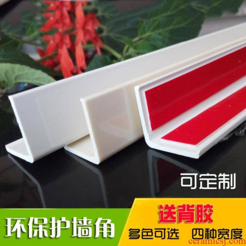 Protection of the corner to protect the corner edge decoration decoration Angle adhesive type widened soft rice stick ceramic tile adhesive