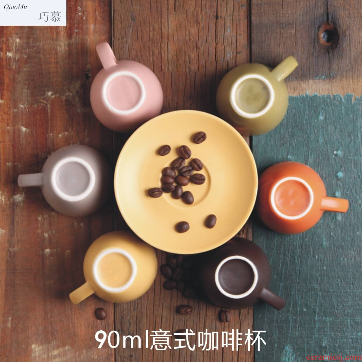 Qiao mu matte enrolled glaze ceramic coffee cups and saucers European - style places cup 300 ml200ml90ml inferior smooth cup of red tea cups