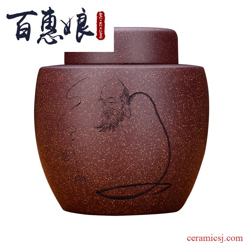 (niang authentic yixing purple sand tea pot produces a small POTS spread moistureproof fresh seal and POTS