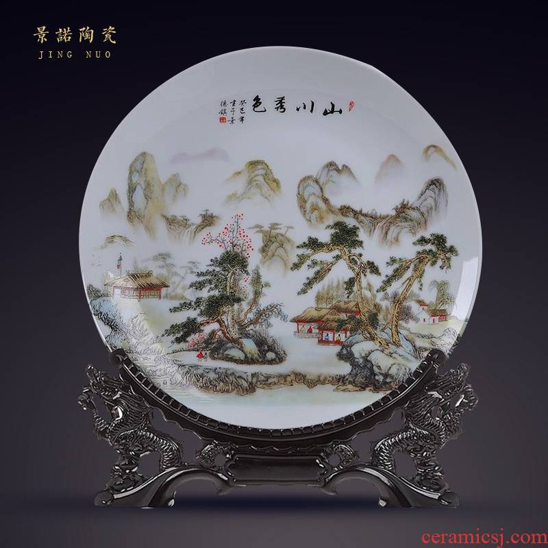 Jingdezhen ceramics landscape painting decorative plate faceplate hang dish sitting room of modern household adornment handicraft decoration