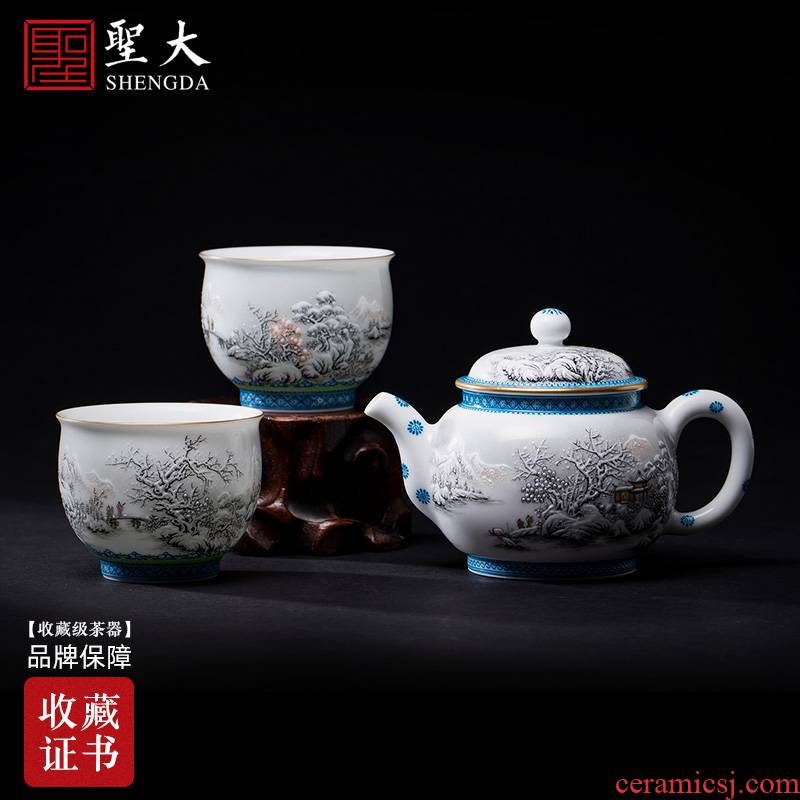 Holy big ceramic kung fu tea kettle hand - made pastel xue ji friends landscape was the set of jingdezhen sample tea cup