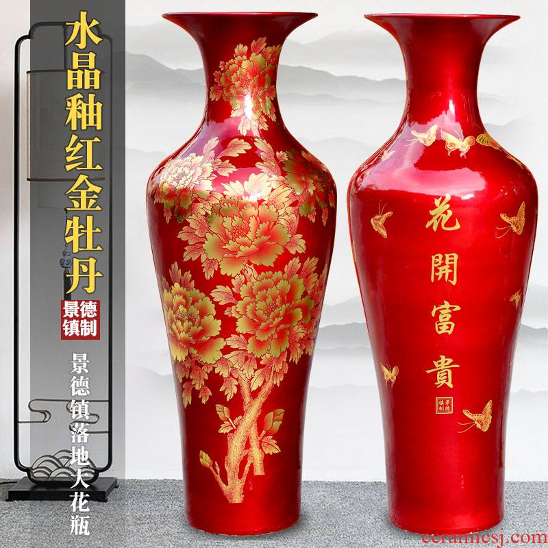 Jingdezhen ceramics gold peony of large vases, sitting room of Chinese style household decorations TV ark, porch place