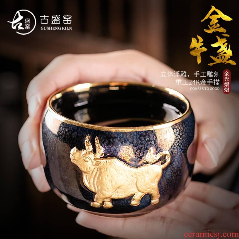 Chen Weichun Taurus zodiac hesui fullness master kung fu tea tea cup can keep porcelain teacup cattle to turn things around