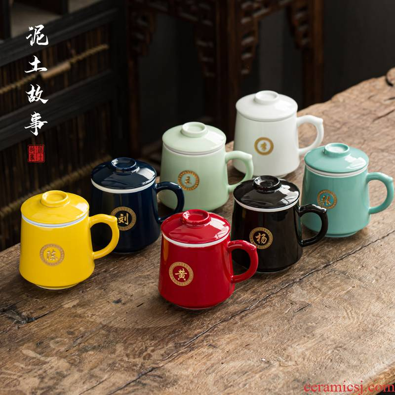 The see colour name office ceramic cups of single men and The large capacity make tea filter glass cup with cover separation