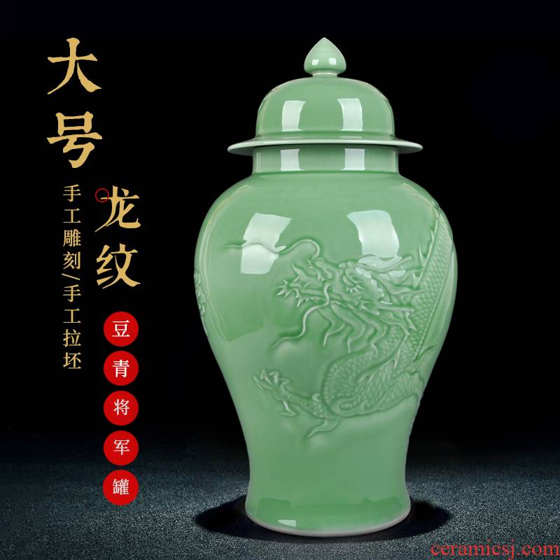 Jingdezhen ceramics porcelain bottle shadow carving xiangyun dragon classical household ground adornment handicraft furnishing articles in the living room