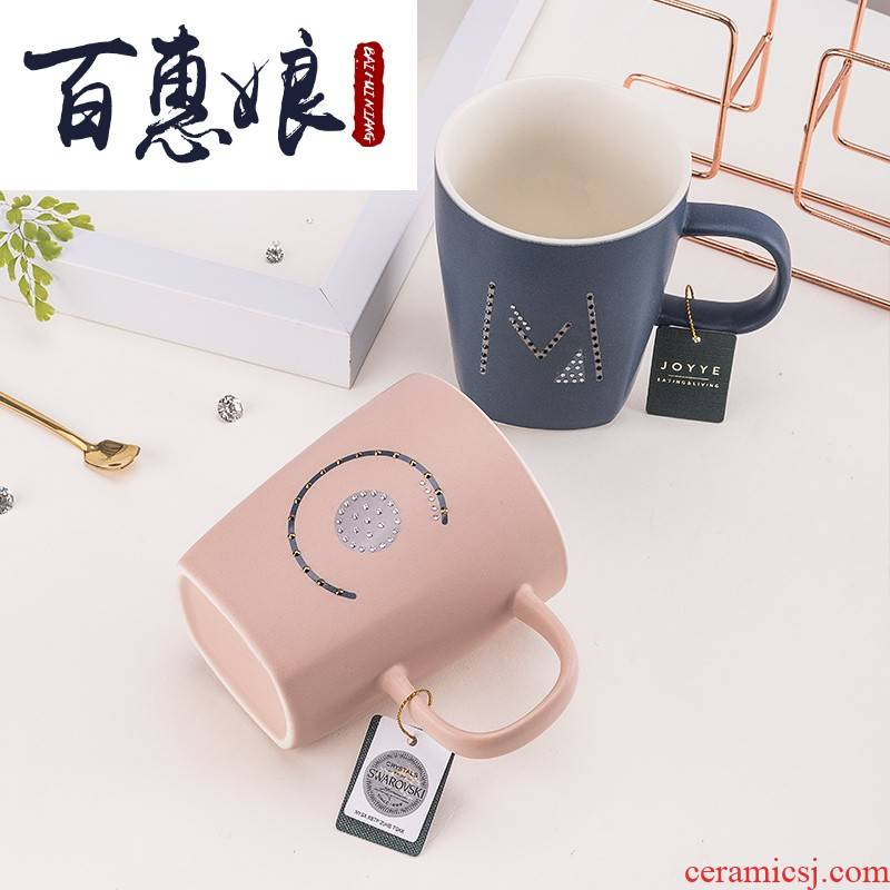 (niang Who 'S' S coffee cup ceramic creative picking surname ipads porcelain keller ins wind cup