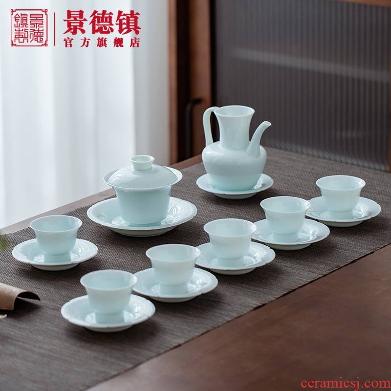 Jingdezhen flagship store manual its shadow green tea tureen suit the teapot tea sample tea cup set of gift giving