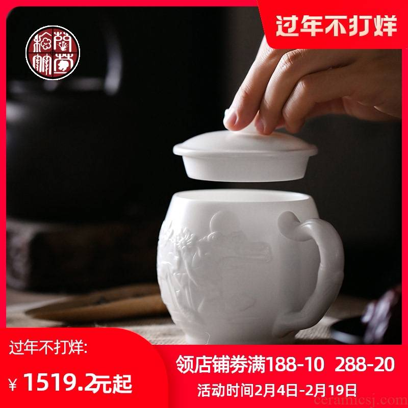 Dehua white porcelain cup with cover pure manual creative relief personal special ceramic cup gift cup office meeting