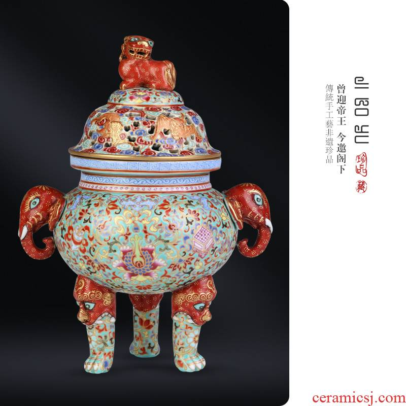 Imitation the qing qianlong hand - made pastel see colour like the ear censer sitting room porch study of jingdezhen ceramics decoration furnishing articles