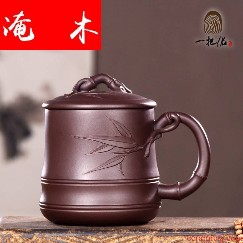 Submerged wood high - end purple sand cup famous large capacity of ceramic tea set household bamboo tea pot office