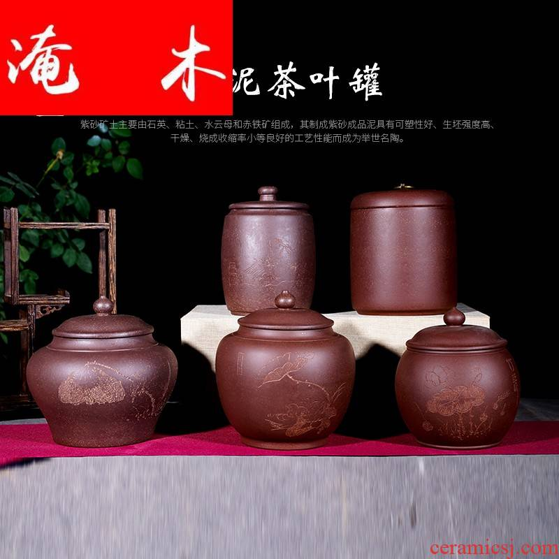 Submerged wood violet yixing purple sand tea pot small store receives the receive sealed as cans puer tea box of loose tea pot