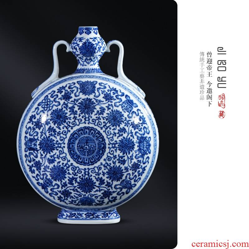 Maintain the put lotus flower on a bottle of blue and white porcelain of jingdezhen ceramics Chinese sitting room porch rich ancient frame decorative furnishing articles