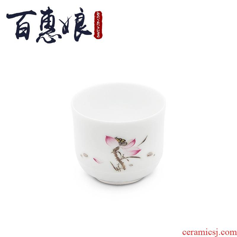 (niang kung fu tea set gift single cup small ultimately responds a cup of jingdezhen ceramics running the carved jade cup 197 jiahe shadow