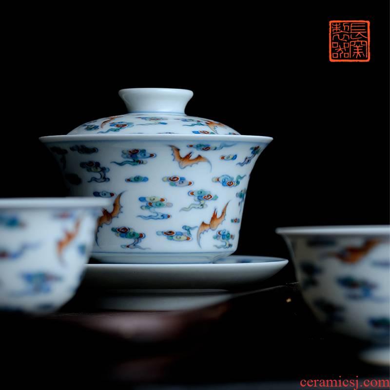 Offered home - cooked ju long up controller bucket clouds, bats grain teacup tureen jingdezhen checking ceramic tea set group