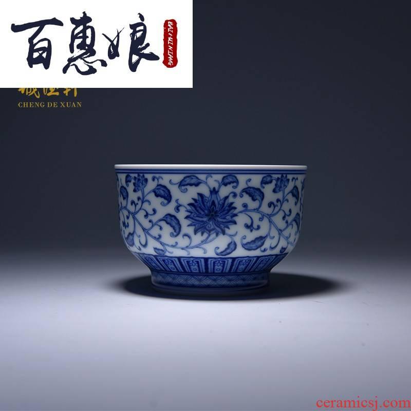 (niang jingdezhen pure manual kung fu tea tea set high - grade, single CPU hand - made of 238 blue and white lotus, full blessing