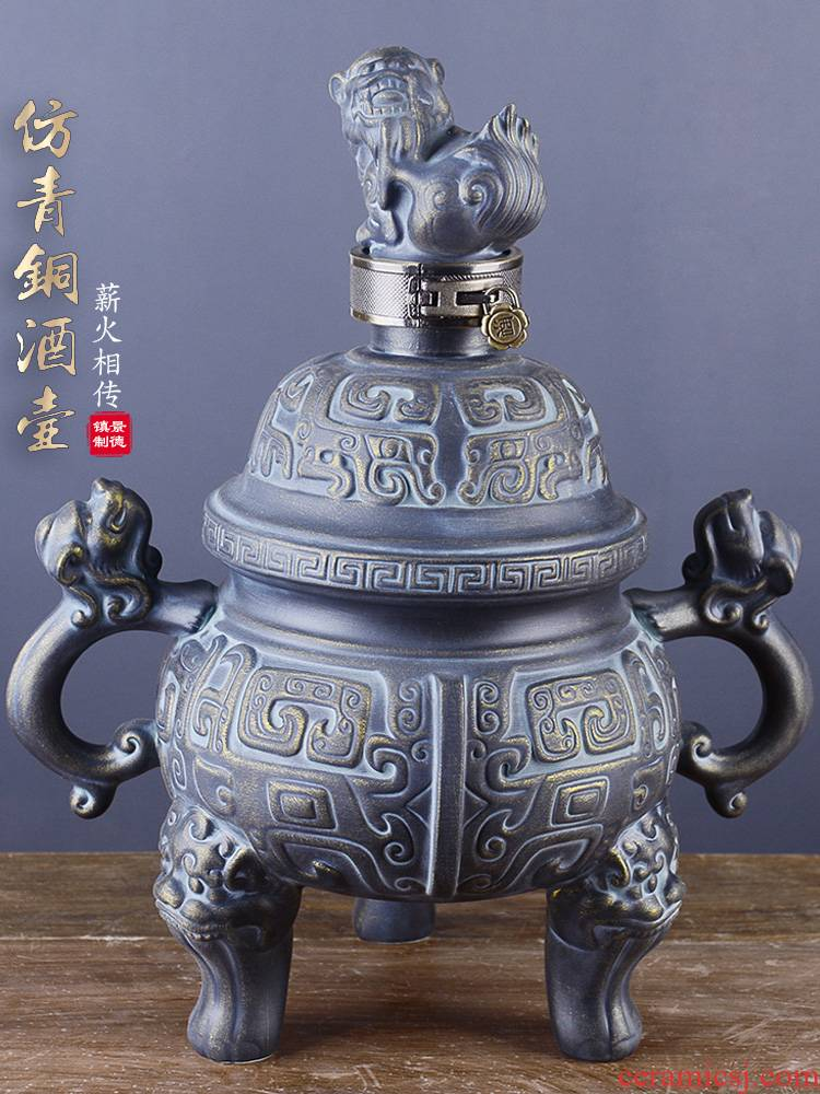 Jingdezhen ceramic three catties liquor bottles of wine pot antique bronze home empty bottles of wine jar sealing wind jugs