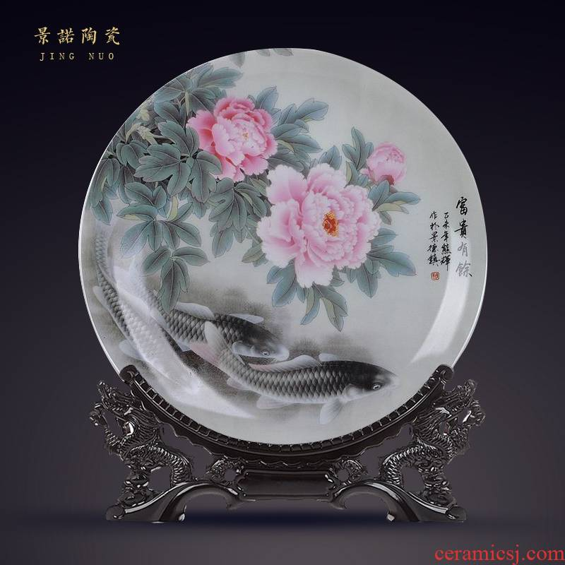 Jingdezhen ceramics well - off sat dish sitting room of Chinese style household decoration decoration decoration plate