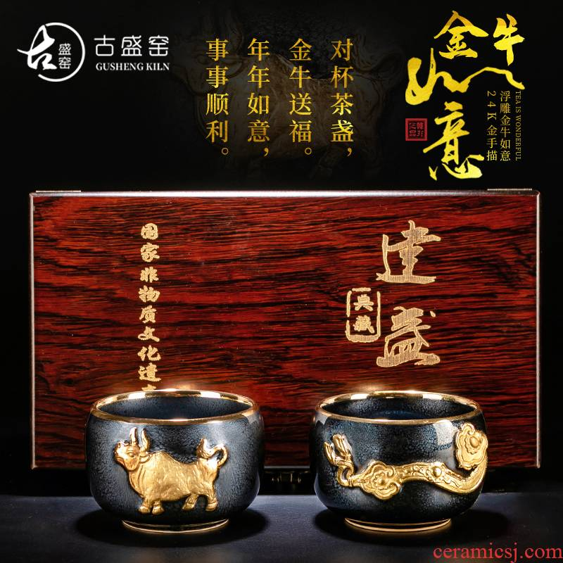 Chen Weichun master ceramic reliefs Taurus ruyi cup big masters cup personal single hand built gift of year of the ox