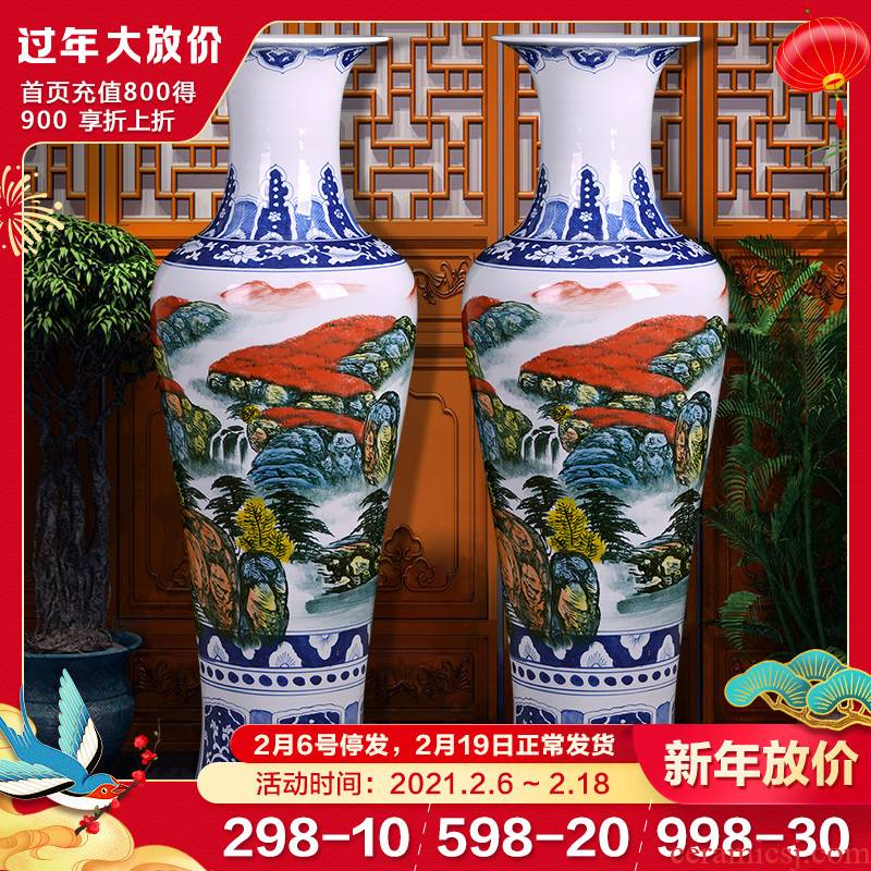 Hand - made scenery porch sitting room ground large vase of blue and white porcelain of jingdezhen ceramics hotel decoration