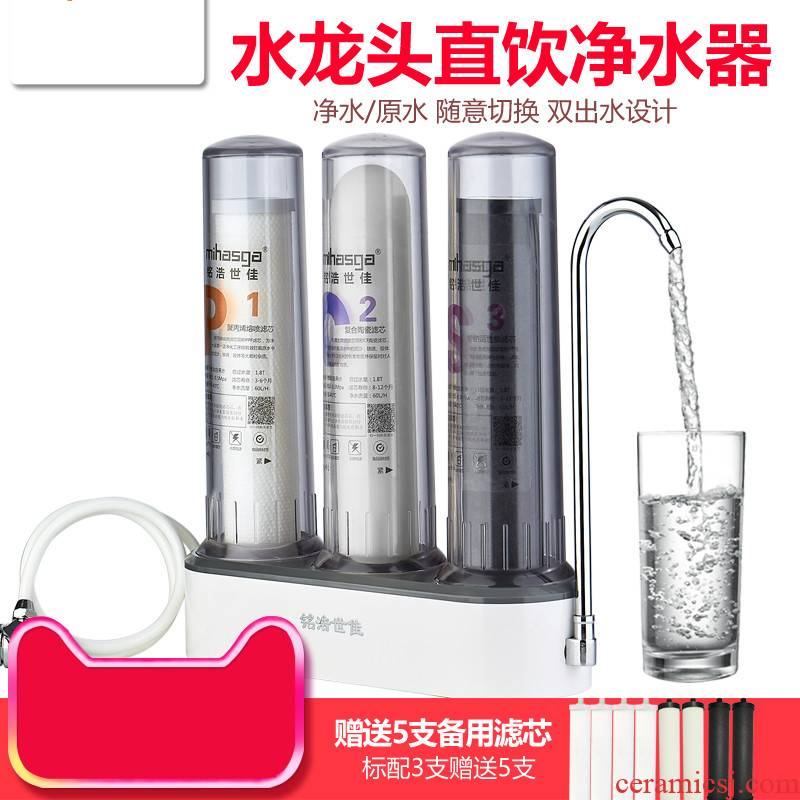 Web celebrity new kitchen ultrafiltration water purifier home straight ultimately responds transparent desktop water taps ceramic filtering machine