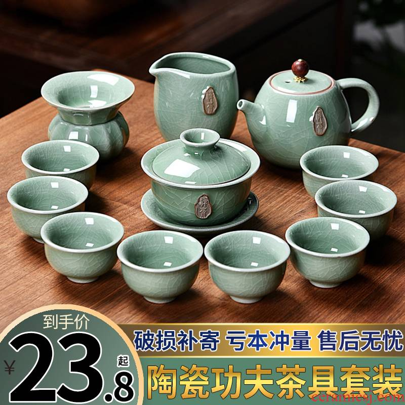 Hui shi ceramic small sets of kung fu tea set suits for domestic individual lazy graphite automatic tea tureen the teapot