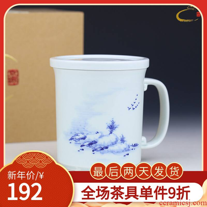 And the blue And white, hand - made portable office cup Beijing auspicious boss cup of jingdezhen ceramic tea cup with cover