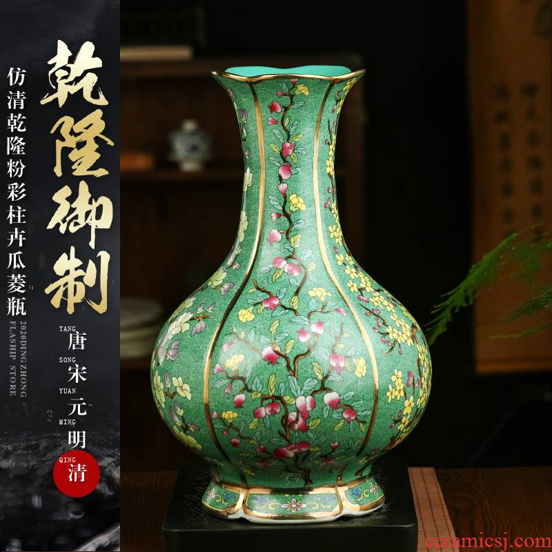 Jingdezhen landing large green antique Ming and the qing dynasties porcelain vases, ceramic furnishing articles sitting room TV cabinet next to the vase