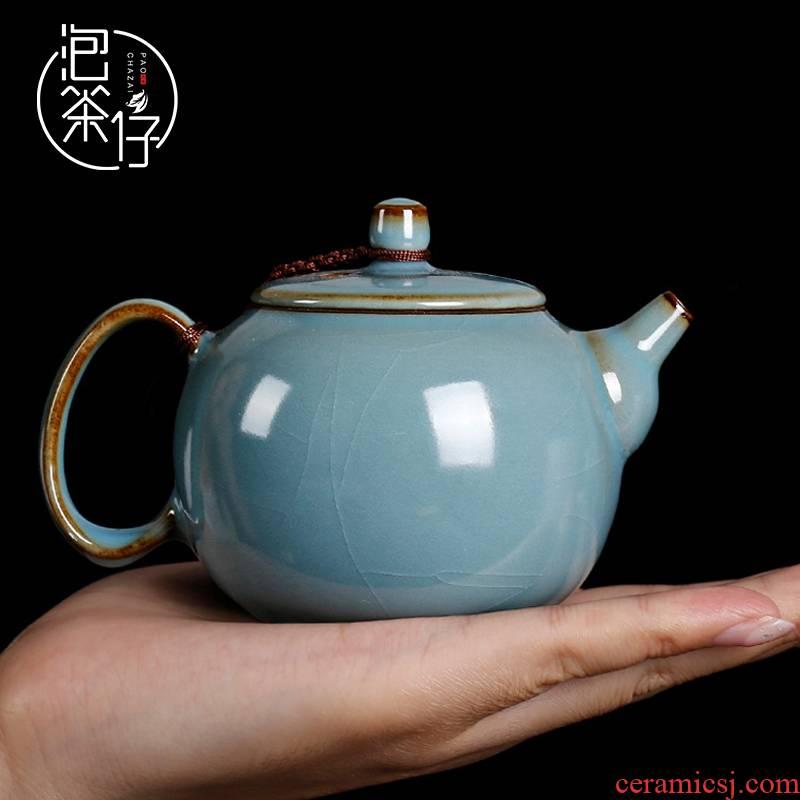 Archaize generation your up can keep open piece of kung fu tea set small ceramic teapot single pot of tea pot of tea home wang zhaojun