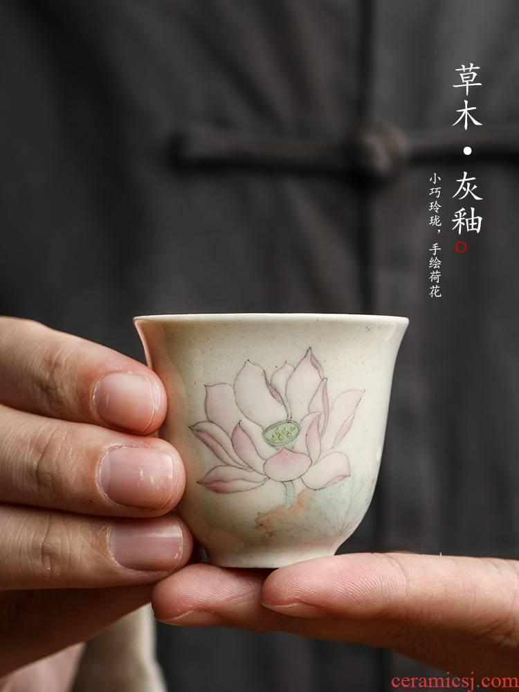 Plant ash glaze hand - made sample tea cup cup jingdezhen kung fu tea cup pure manual lotus cup tea set a single master