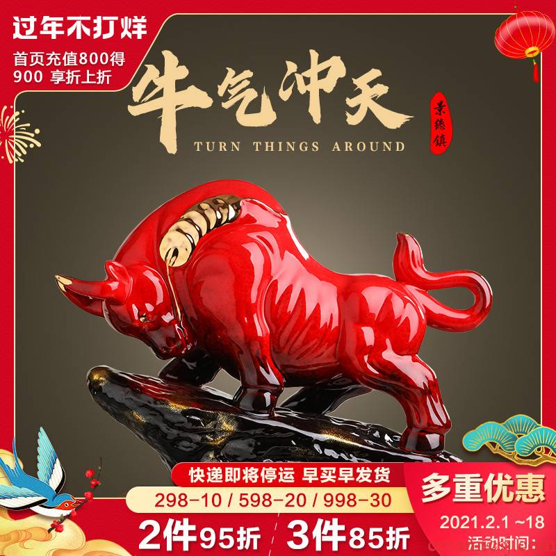 Jingdezhen ceramics from the year of the ox zodiac ornament household act the role ofing is tasted wine sitting room office decoration decoration arts and crafts