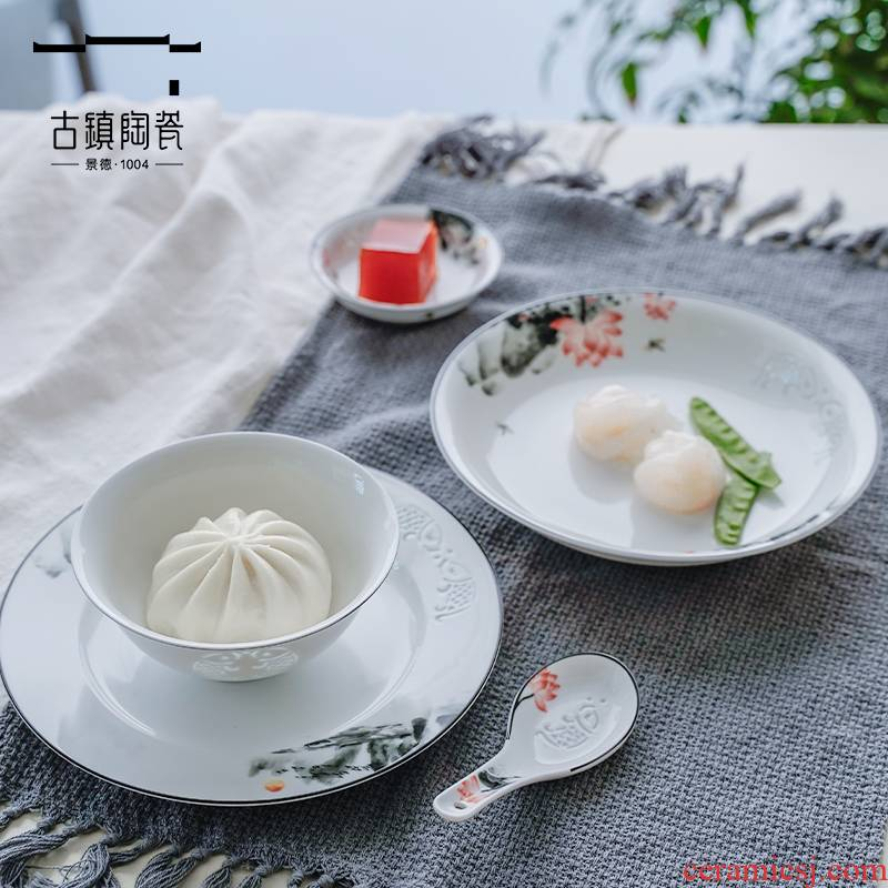 The dishes kit home try to pack in jingdezhen ceramic dinner set bowl of Chinese style household meal plate