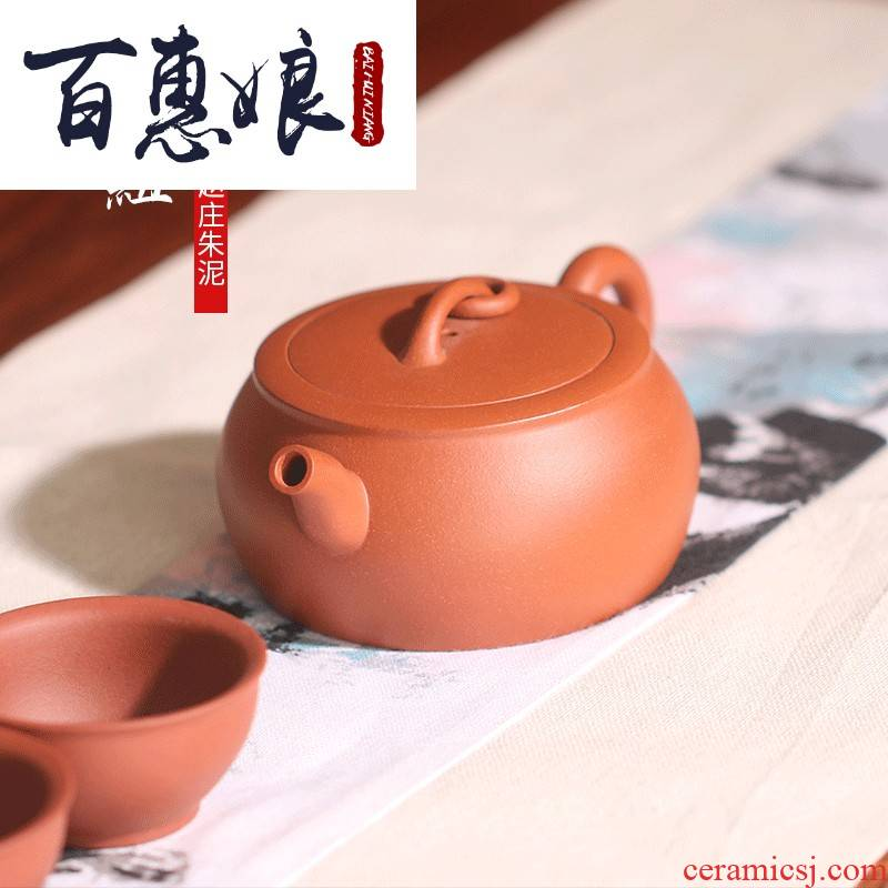 (niang yixing it pure manual teapot tea undressed ore Zhao Zhuang zhu mud ring new pot