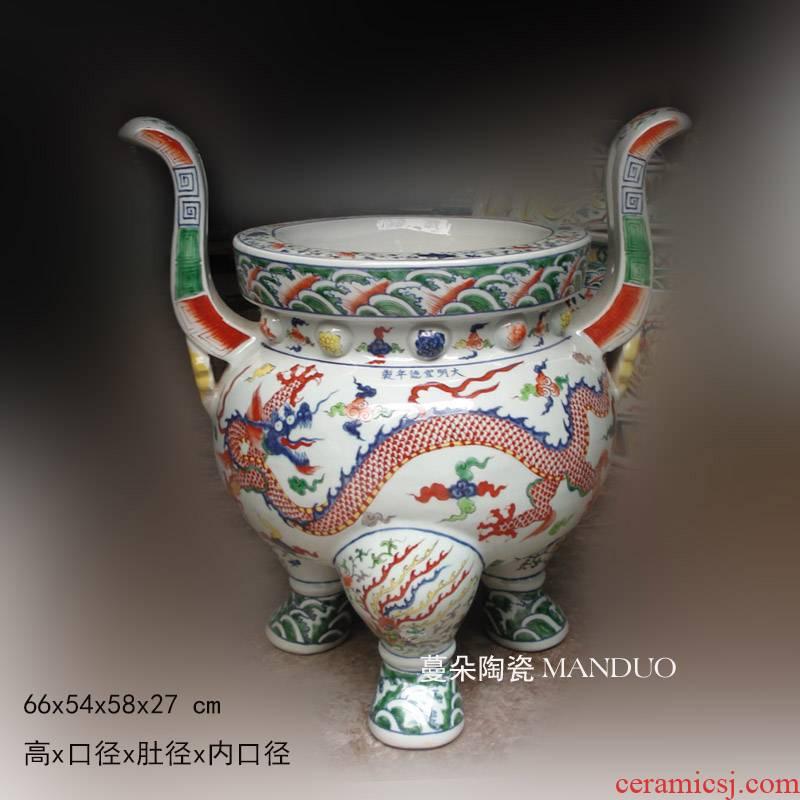 Jingdezhen hand - made color longfeng grain porcelain big censer made large size 66 cm high tripod censer