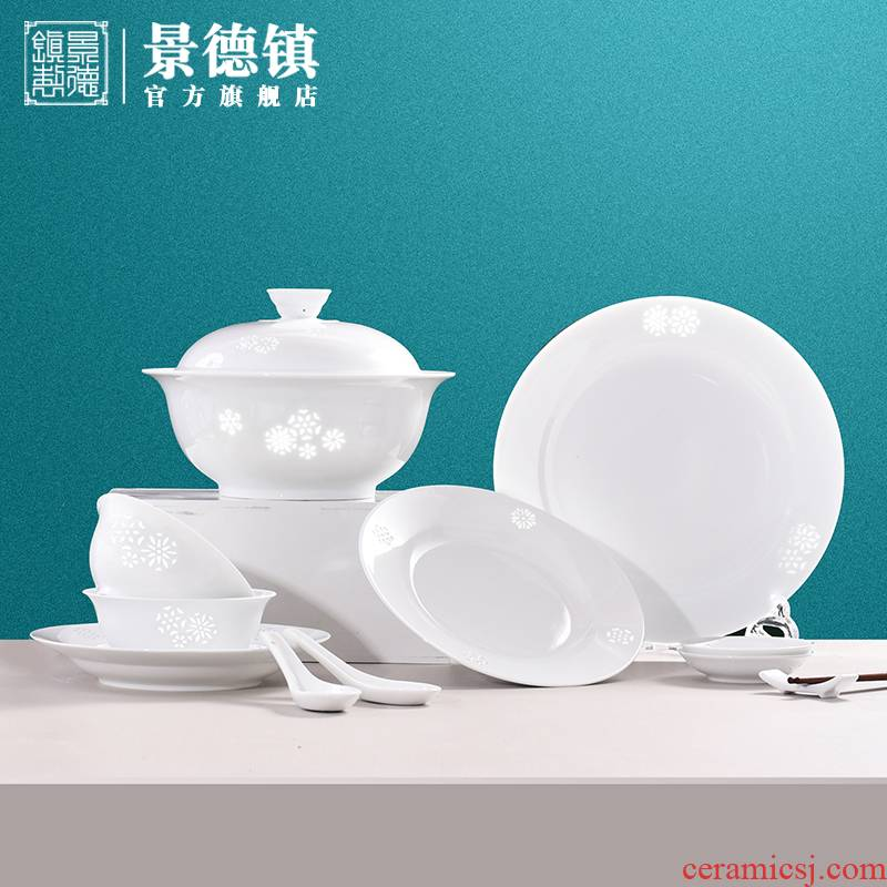 Jingdezhen flagship store checking ceramic tableware suit Chinese eat bread and butter plate of a single household combination microwave