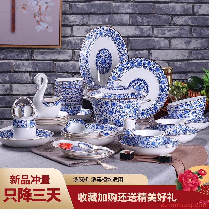 Jingdezhen ceramic dishes suit household head palace restoring ancient ways is 60 stroke high - grade ipads China dishes combination tableware