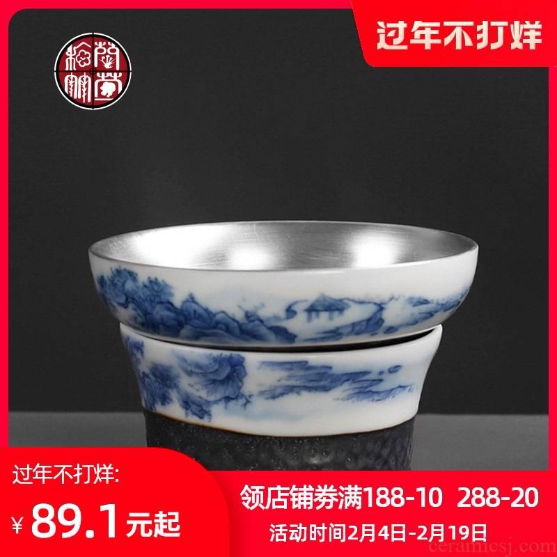 Tasted silver gilding the was kunfu tea screen filter holder, household isolator tea tea accessories make tea tea strainer ceramics