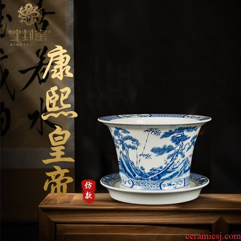 Better sealed up with jingdezhen ceramic vase furnishing articles sitting room hand - made of new Chinese antique blue and white shochiku name plum flower pot