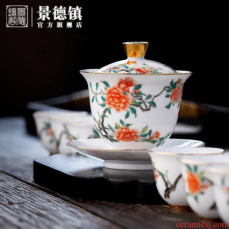 Jingdezhen flagship store of high - temperature white porcelain tureen suit business office home tea custom tea cups