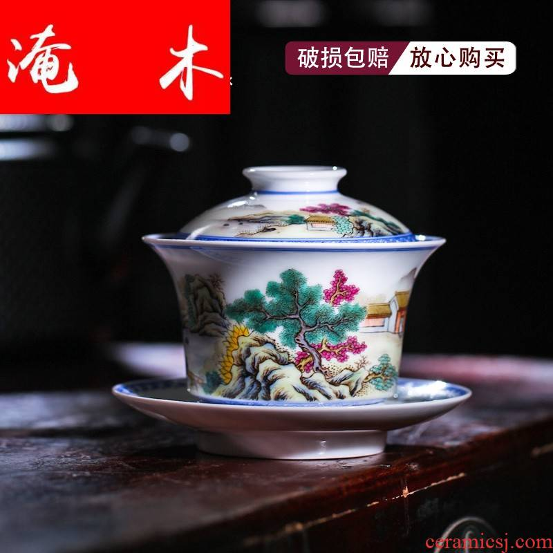 Submerged wood jingdezhen hand - made pastel landscape large tea three tureen all hand kung fu tea set gift private
