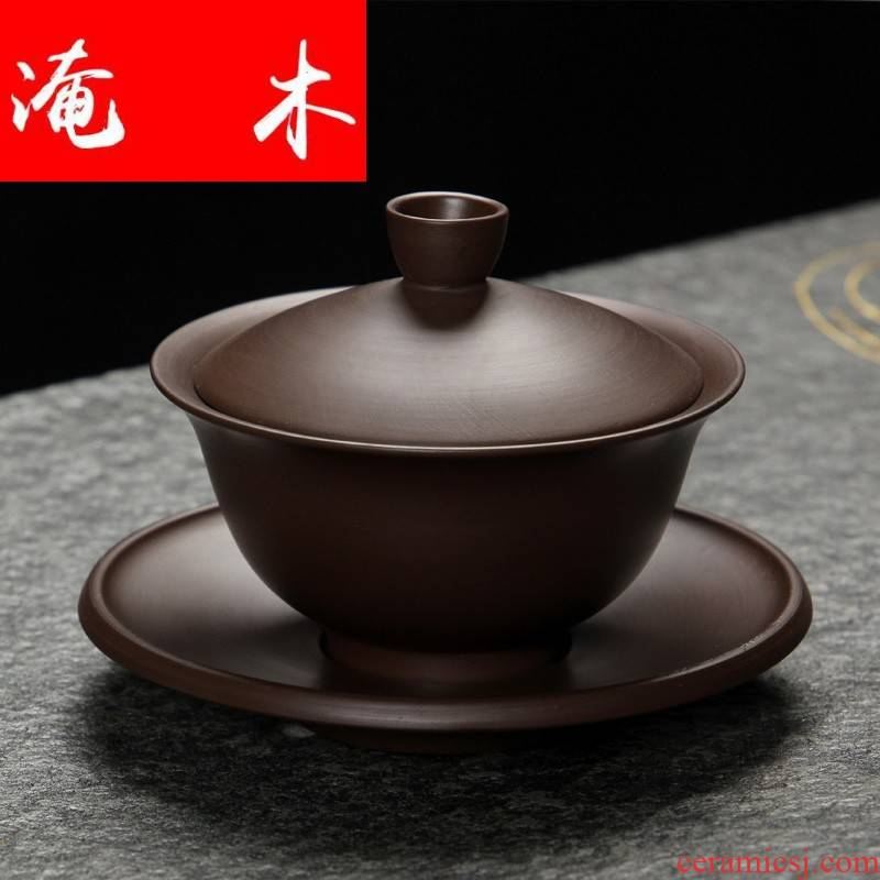 Submerged wood yixing purple sand only three tureen fine ore kung fu tea cups suit household teapot and cups
