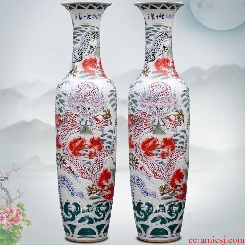 Jingdezhen ceramics hand - made of wulong 18 carp landing big red carp porcelain vase sitting room adornment is placed