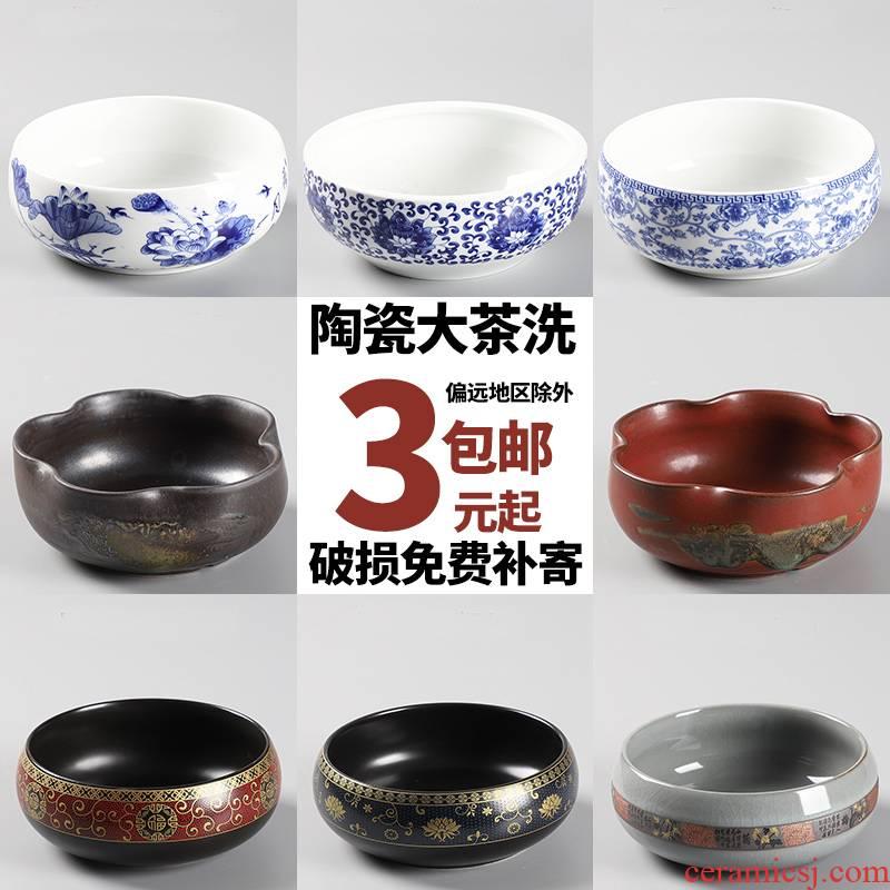 Hui shi ceramic kung fu tea set with parts to heavy tea taking with zero household tea tray tea to wash large writing brush washer water jar XiCha